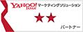 Yahoo!マーケティングソリューション